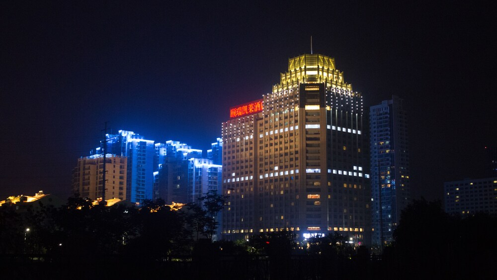 Enrichee Gloria Plaza Hotel Qingdao