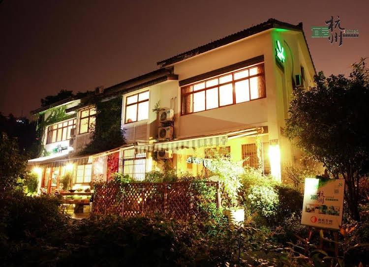 Hangzhou Ejoned Youth Hostel
