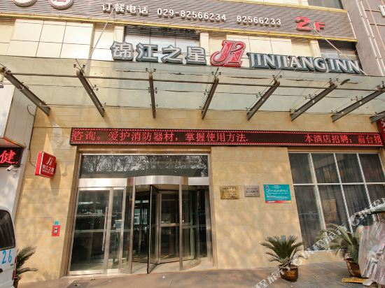 Jinjiang Inn Xi'an Changle West Road