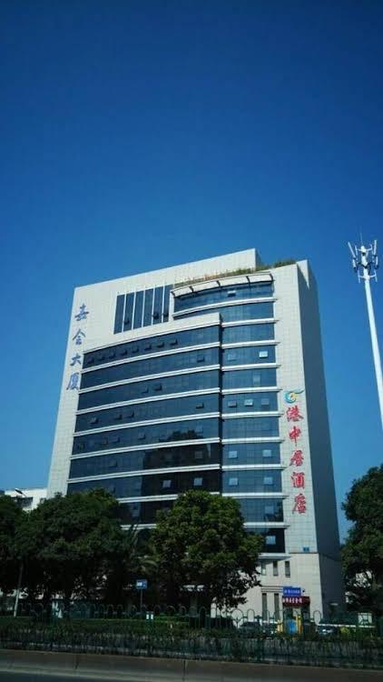 Gangzhongju Hotel Xiamen