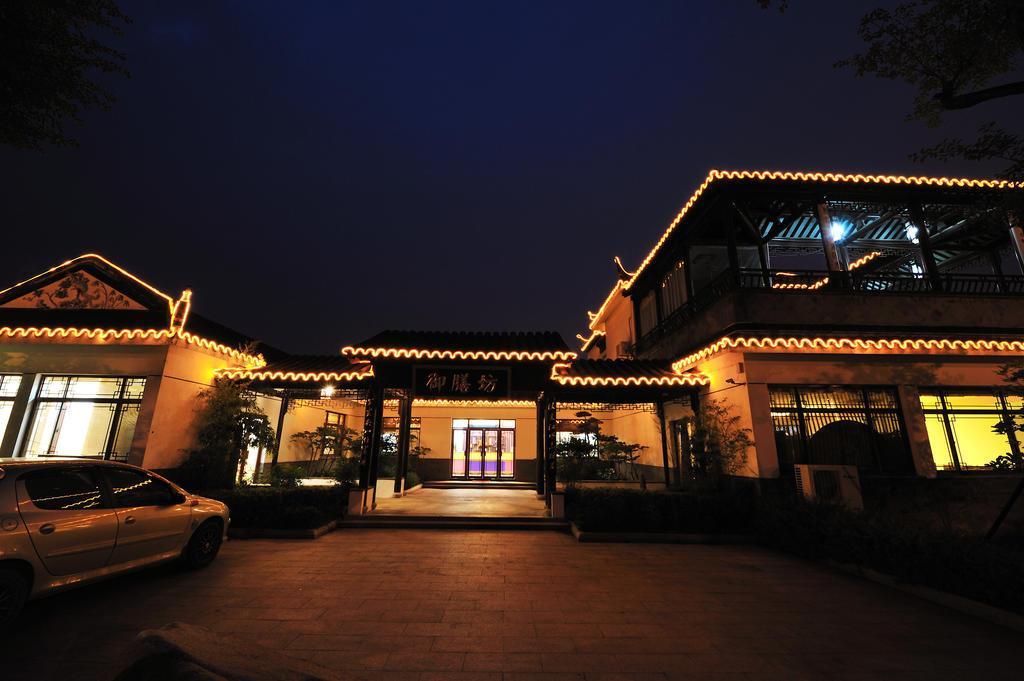 Yuhu Resort