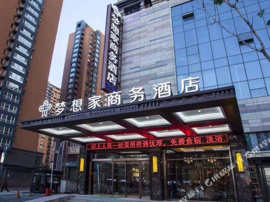 Dreamer Business Hotel