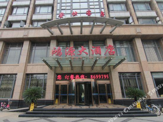 Gallery image of Hongyuan Hostel