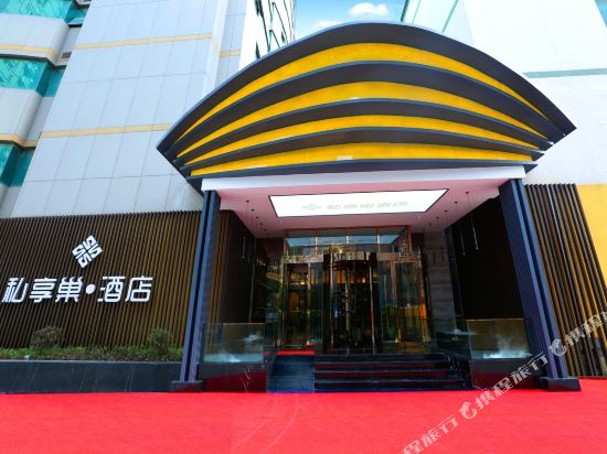 Sixiangchao Hotel