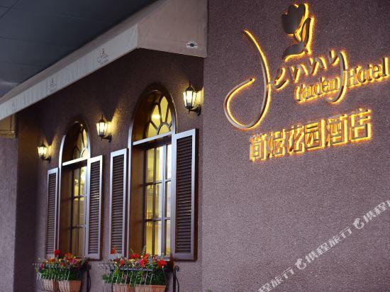 Jenny Garden Hotel