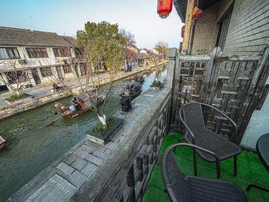 Xitang Junyi Linhe Inn