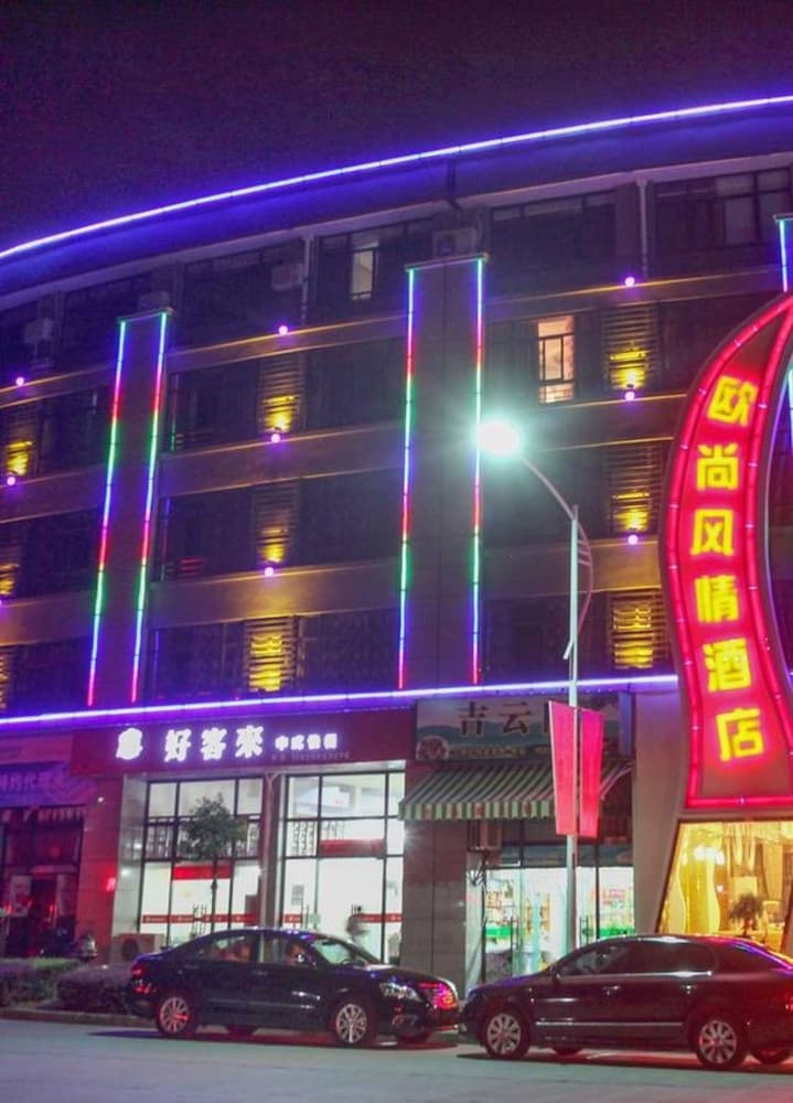 Gallery image of Oushang Fengqing Hotel