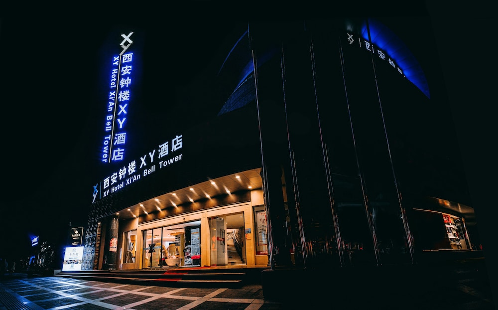 XY Hotel Xi an Bell Tower
