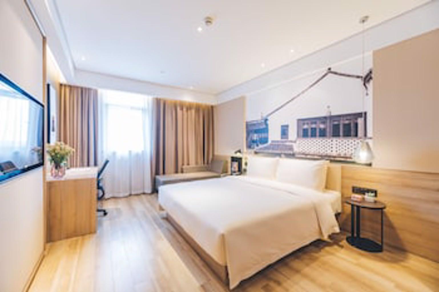 Shanghai Atour Hotel SNIEC Branch