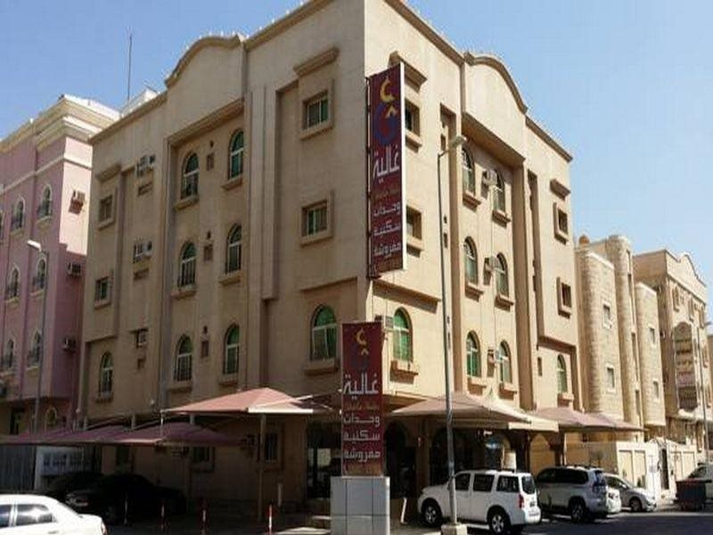 Gallery image of Ghalyah Apartments