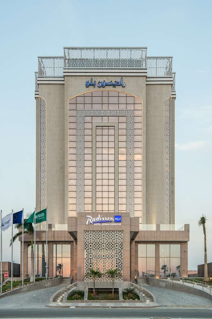 Radisson Blu Hotel Jeddah Corniche