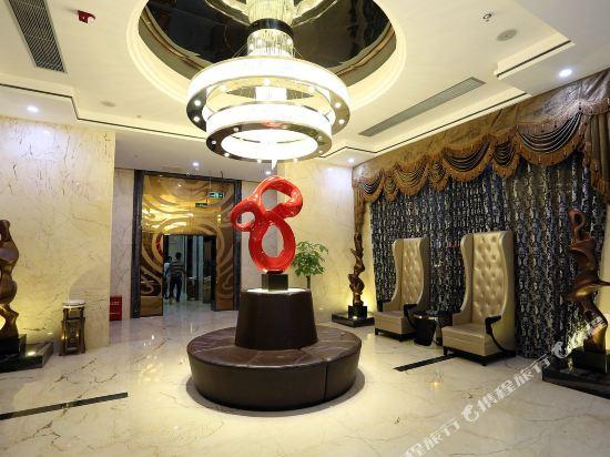 Gallery image of Magic Hotel