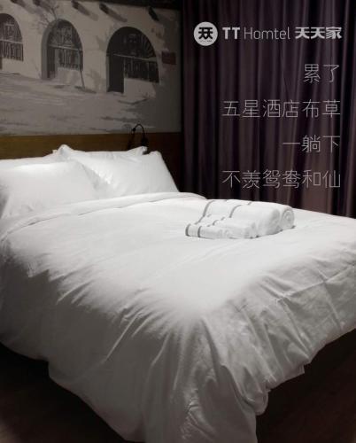 Tiantian Homtel Apartment