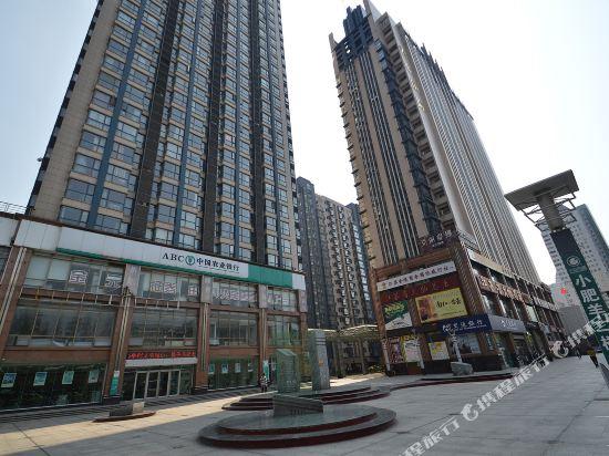 Nanjing City Inn Dragon International