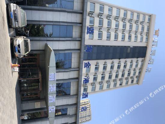 Ligang Lanhai Jingang Hotel