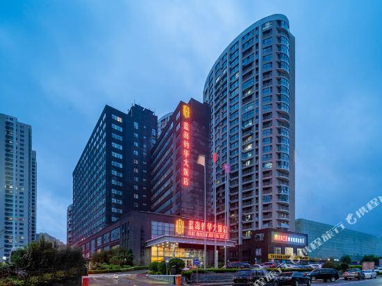 Hongcheng Yuehai Hotel Qingdao
