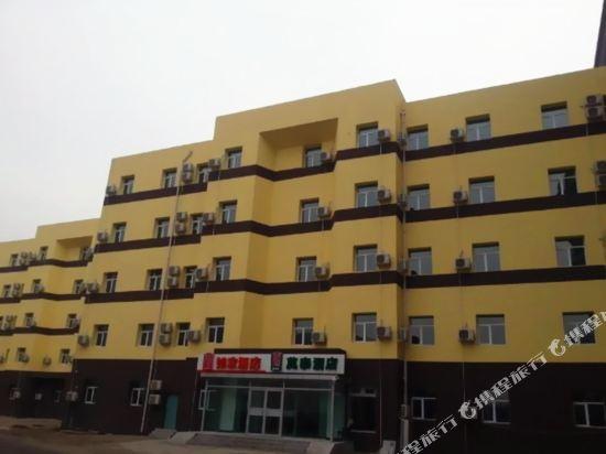Motel Changchun Hi Tech Park South Campus Of Jilin Univeristy