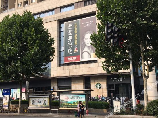 Hanshifeng Apartment Hotel