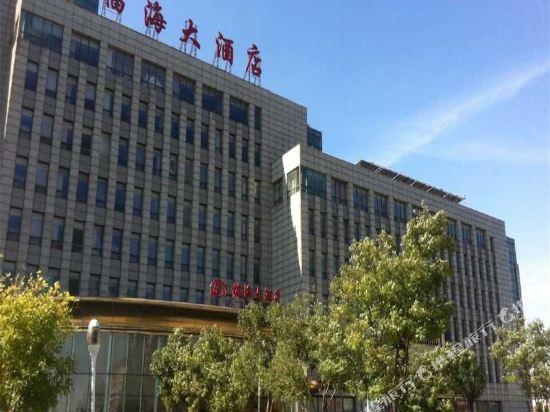 Fuhai Hotel