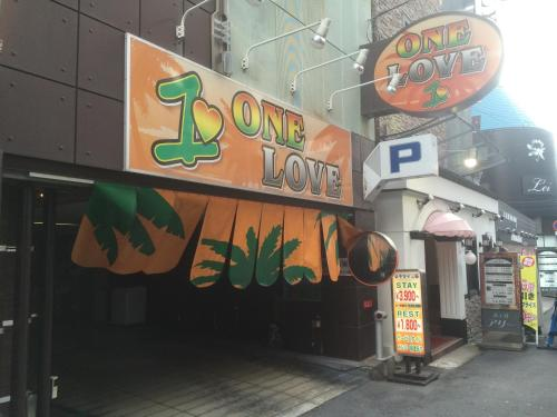 Gallery image of Hotel One Love