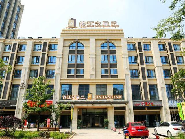 Jinjiang Inn Select Suzhou Industrial Zone Jundi Manhattan Plaza