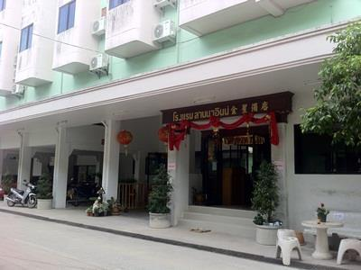 Lanna Inn Hotel