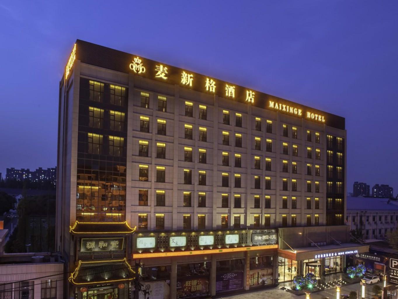 MaiXinGe International Hotel