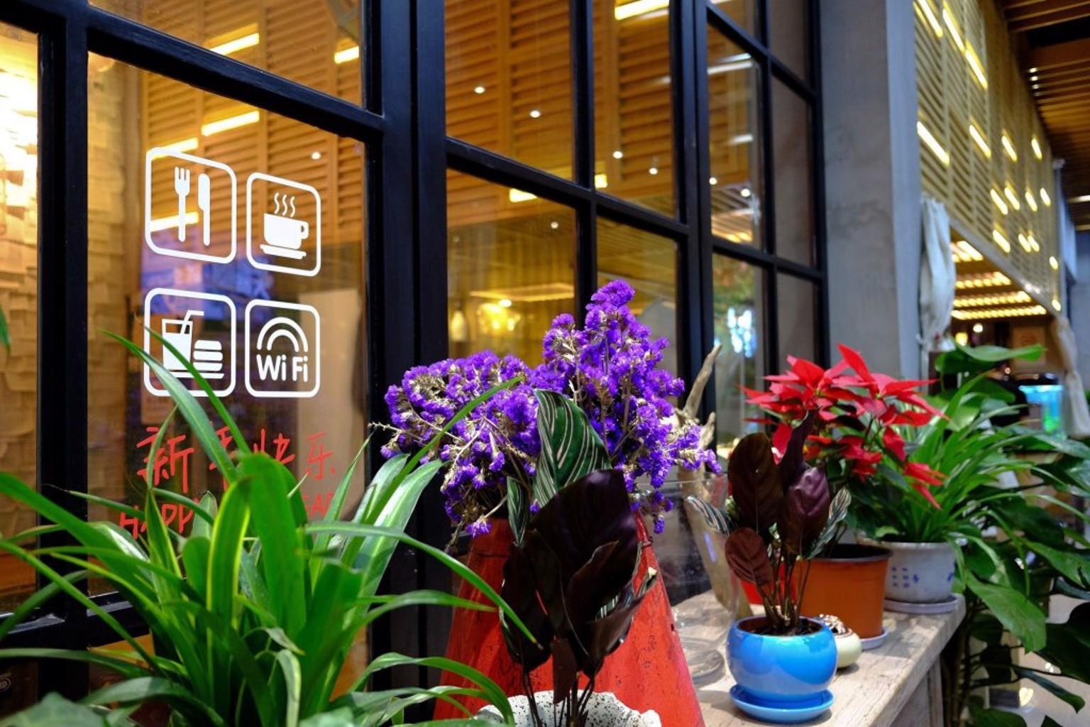 Suzhou HOMA Garden Hotel