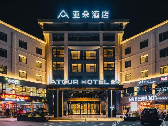 Atour Hotel Fenhu Lake Suzhou