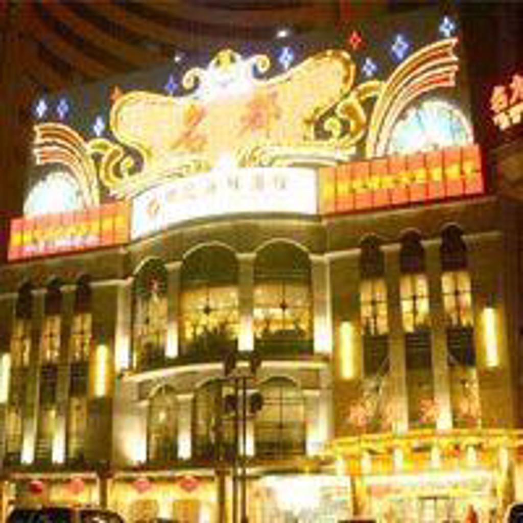 Mingdu International