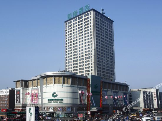 Changchun Guoshang Hotel