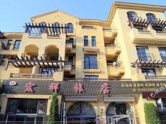 Dalian Hongxiang Motel