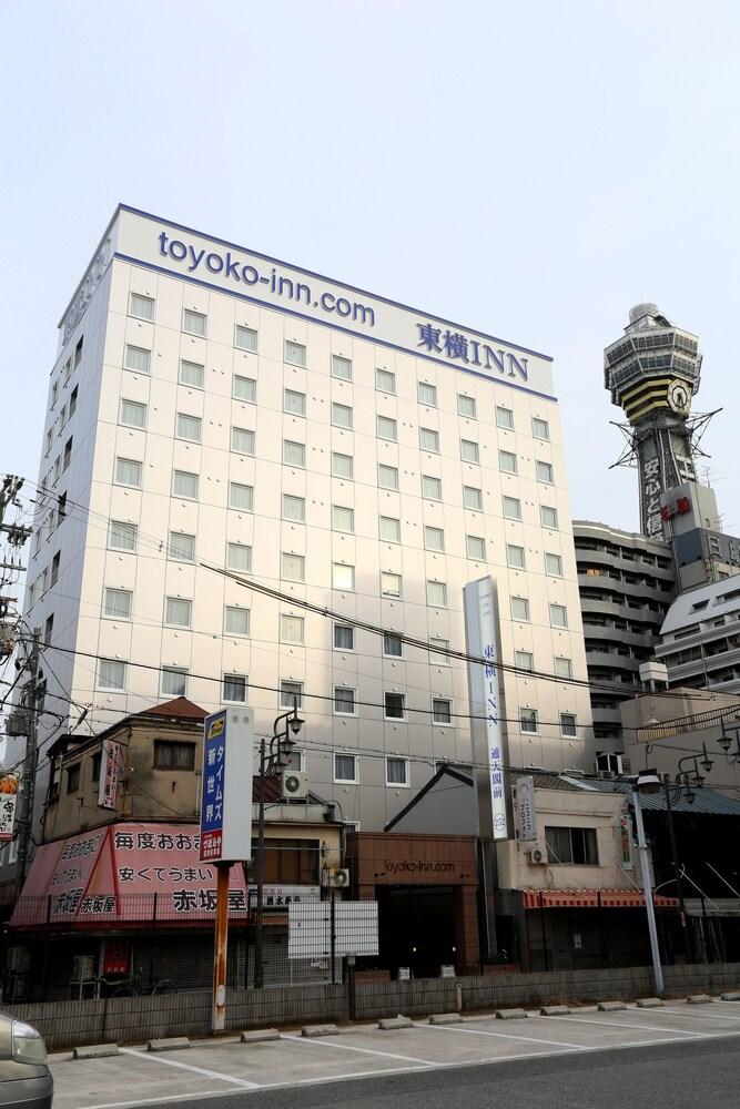 Toyoko Inn Osaka Tsutenkaku Mae