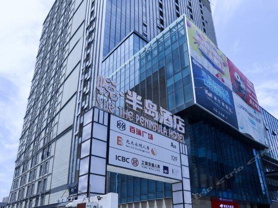 Yue The Peninsula Hotel