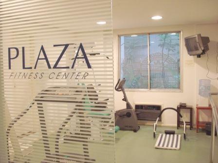 Gallery image of Plaza Porto Alegre