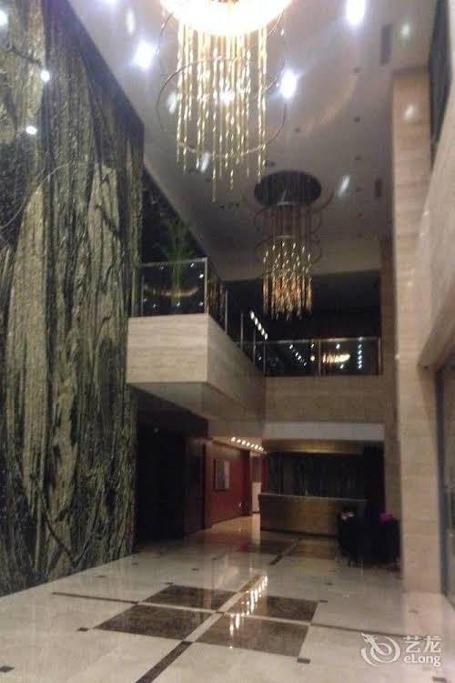 Homa Moon Lake Hotel of Modern Art Shanghai