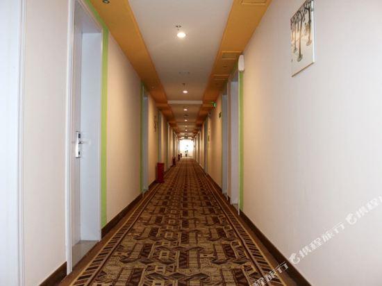 Gallery image of Grid InnGrid Inn