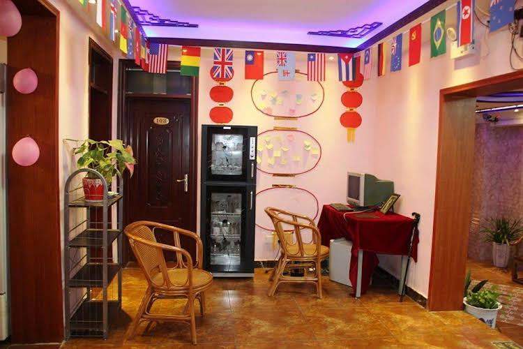Xian Mirror Hostel