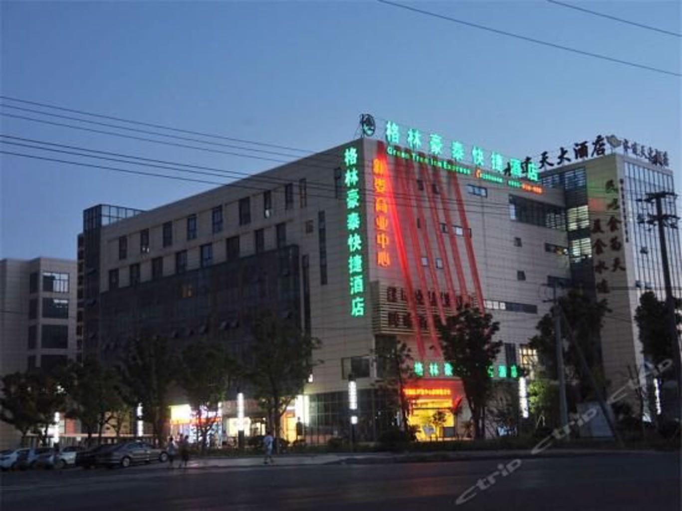 Greentree Inn Jiangsu Suzhou Industrial Park Expo Express Hotel