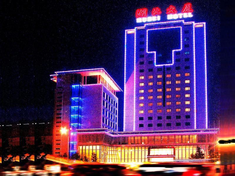 Beijing Hubei Hotel