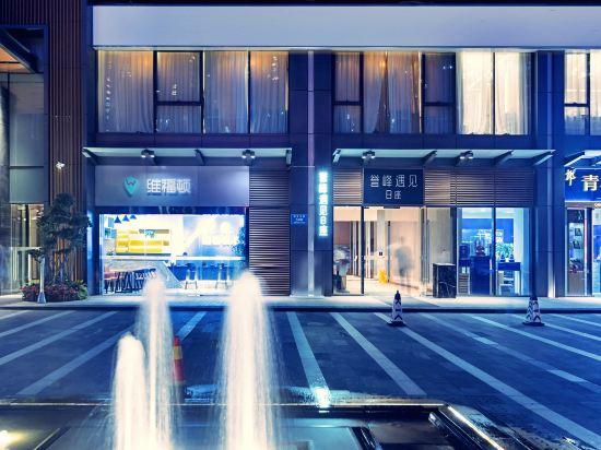 Weifudun Hotel
