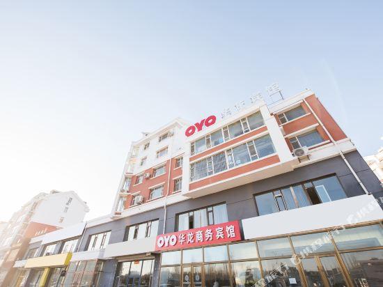 Changchun hualong business hotel