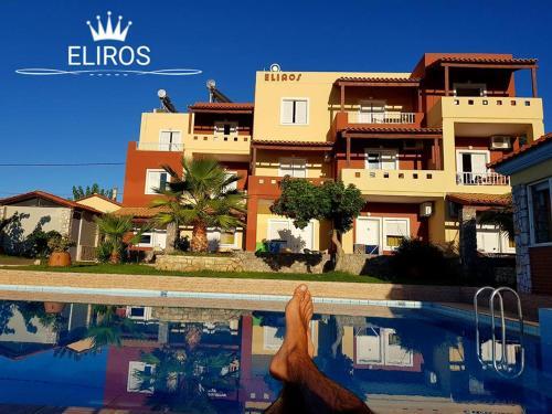 Gallery image of Eliros Studios