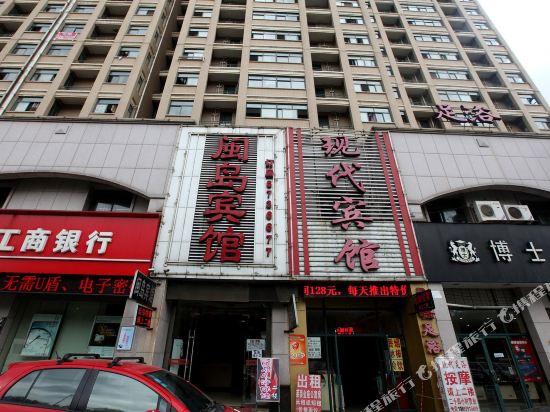 Nanchang Mindao Apartment Hotelg