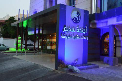 Sadeem Hotel Suites 2