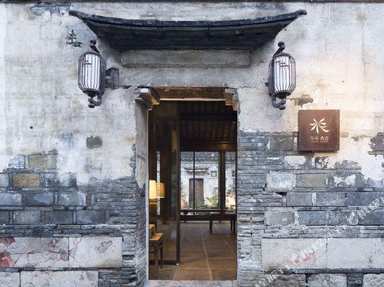 Huaji Hotel