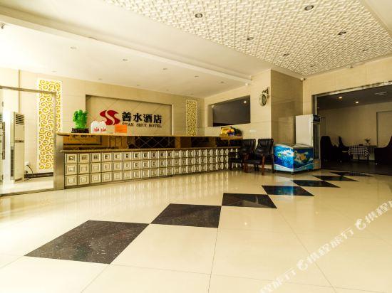 Gallery image of Shanshui Hotel