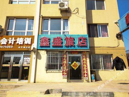 Dalian Xinsheng Hotel