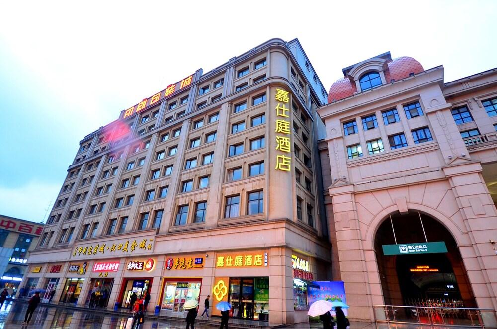 Jiashiting Hotel Hankou Railway Station