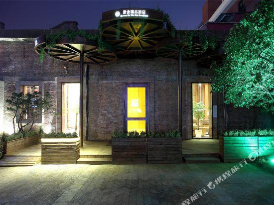 Yuehai Hotel Shantou